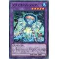 プランキッズウェザー/ノーマル (DBHS-JP018)【融合】