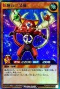 妖瞳の二又猫【スーパー】{RD/MAX1-JP025}《RDモンスター》