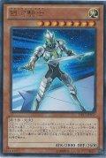 銀河騎士【ウルトラ】{DP13-JP017}《モンスター》