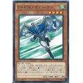 EHEROエアーマン/ノーマル(GS05-JP007)【モンスター】