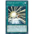 マスクチェンジ/ノーマル(SD27-JP021)【魔法】