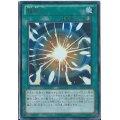 超融合/レリーフ(TRC1-JP004)【魔法】