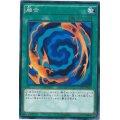 融合/スーパー(18SP-JP208)【魔法】