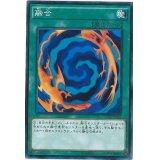 融合スーパー(18SP-JP208)【魔法】