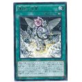 煉獄の消華/レア(CROS-JP061)【魔法】