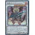 爆竜剣士イグニスターP/ウルトラ(CORE-JP050)【シンクロ】