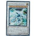 シューティングクェーサードラゴン/ウルトラ(MG03-JP002)【シンクロ】