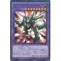 ビーストアイズペンデュラムドラゴンウルトラ(VJMP-JP094)【融合】