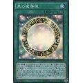 [状態C]黒の魔導陣/シークレット(TDIL-JP057)【魔法】