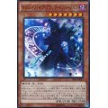 マジシャンオブブラックイリュージョン【スーパー】{TDIL-JP017}《モンスター》