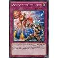 メタルフォーゼカウンター/ノーマル(LVP1-JP090)【罠】