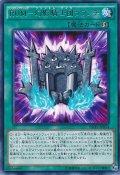 RUM幻影騎士団ラウンチ/レア(INOV-JP054)【魔法】
