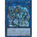 星杯戦士ニンギルス/ウルトラ(COTD-JP050)【リンク】