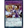 覇王紫竜オッドアイズヴェノムドラゴンコレクターズ(CP17-JP006)【融合】