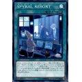 SPYRALRESORT【ノーマル】{EP17-JP031}《魔法》