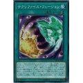 サクリファイスフュージョン/スーパー(DP19-JP004)【魔法】