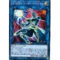 XHEROワンダードライバー/シークレット(PP20-JP002)【リンク】