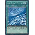 エンドオブザワールド ノーマル (SOI-JP046) 【魔法】