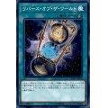 リバースオブザワールド ノーマル (CYHO-JP058)【魔法】