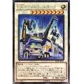 FAホームトランスポーター/レア(EP18-JP027)【シンクロ】