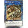 革命の鉄騎士/エクストラシークレット (EP18-JP054)【リンク】