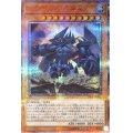 オベリスクの巨神兵/20thシークレット(20DS-JP001)【モンスター】
