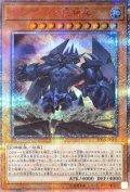 〔未開封〕オベリスクの巨神兵【20thシークレット】{20DS-JP001}《モンスター》