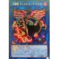 決闘竜デュエルリンクドラゴン/ウルトラ (19PP-JP003)【リンク】