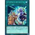 シンクロトランセンド/ノーマル (19PP-JP015)【魔法】