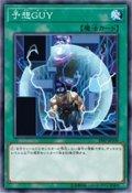 予想GUY/ノーマル(19SP-JP509)【魔法】