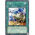 [状態B]波動キャノン/ノーマル (302-040)【魔法】