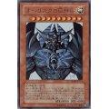 [状態B]オベリスクの巨神兵/ウルトラ(VJMP-JP037)【モンスター】