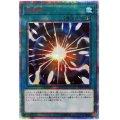 [状態B]超融合/20thシークレット(20CP-JPT05)【魔法】
