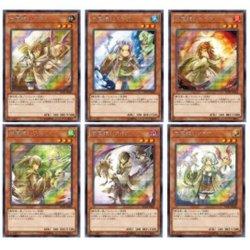 画像1: 六属性カード6種セット/サテライトショップ限定(-)【その他】