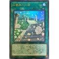 白薔薇の回廊/ウルトラ(20PP-JP011)【魔法】