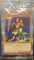 〔未開封〕女剣士カナン(当選通知書付き)【20thシークレット】{TTPR-JP001}《モンスター》
