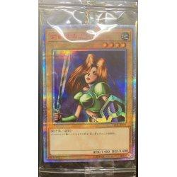 画像1: 〔未開封〕女剣士カナン(当選通知書付き)【20thシークレット】{TTPR-JP001}《モンスター》