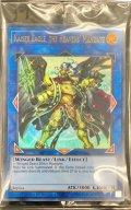 天元の荒鷲王KaiserEagle,theHeavens'Mandate【ウルトラ】{2020-EN004}《リンク》