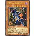 〔EX〕混沌の黒魔術師【レリーフ】{307-010}《モンスター》