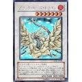 〔EX+〕ブラックローズドラゴン【ホログラフィック】{CSOC-JP039}《シンクロ》