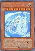 〔EX+〕究極宝玉神レインボードラゴン【ホログラフィック】{TAEV-JP006}《モンスター》