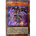 暗黒騎士ガイアソルジャー【プリズマティックシークレット】{ROTD-JP004}《モンスター》