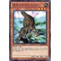 俊足のギラザウルス【ノーマル】{SR04-JP012}《モンスター》