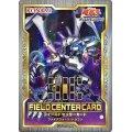 ファイアウォールドラゴン【-】{-}《フィールドセンターカード》