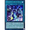 ベアルクティディパーチャー【スーパー】{DBAG-JP036}《魔法》
