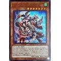 ☆SALE☆パイルアームドドラゴン【ウルトラ】{VX01-JP002}《モンスター》