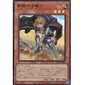 新鋭の女戦士【ウルトラ】{VJMP-JP207}《モンスター》