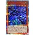 ネオカイザーグライダー/20thシークレット(20TH-JPC05)【モンスター】