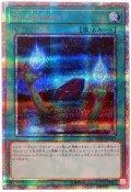 SinSelector/20thシークレット(20TH-JPC07)【魔法】