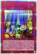 方界縁起/20thシークレット(20TH-JPC18)【罠】